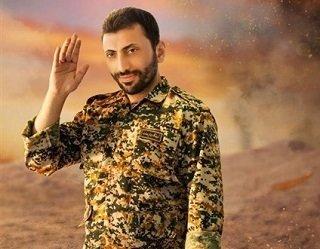 شهید حسین قمی