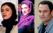 حسین یاری، ویشکا آسایش و ماهور الوند
