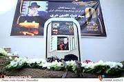 مراسم تشییع پیکر مرحوم سید ضیاء الدین دری