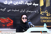 مریلا زارعی در مراسم تشییع پیکر مرحوم سید ضیاء الدین دری