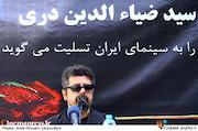 محمدرضا عرب در مراسم تشییع پیکر مرحوم سید ضیاء الدین دری