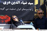 آناهیتا دری در مراسم تشییع پیکر مرحوم سید ضیاء الدین دری