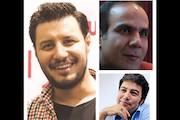 نادر برهانی مرند، کوروش نریمانی و جواد عزتی