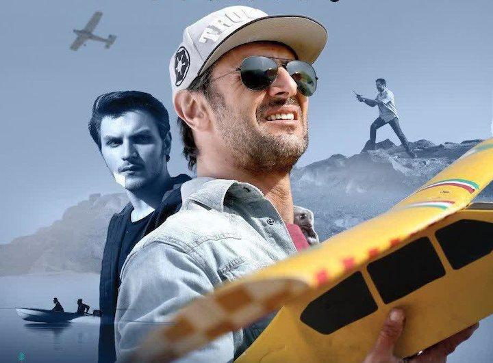 جدیدترین پوستر فیلم سینمایی «شعله ور»