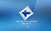 شب فیلم فنلاند