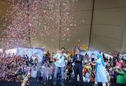 مراسم افتتاحیه هفدهمین جشنواره بین المللی تئاتر عروسکی تهران مبارک