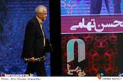 ابوالحسن تهامی نژاد در آئین نکوداشت بیستمین جشن سینمای ایران