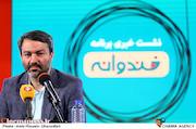 سیدعلی احمدی در نشست خبری برنامه خندوانه