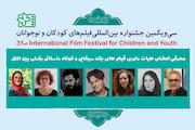داوران فیلم های بلند سینمایی و کوتاه داستانی بخش بین الملل سی و یکمین جشنواره بین المللی فیلم های کودکان و نوجوانان