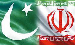 پرچم کشور ایران و پاکستان