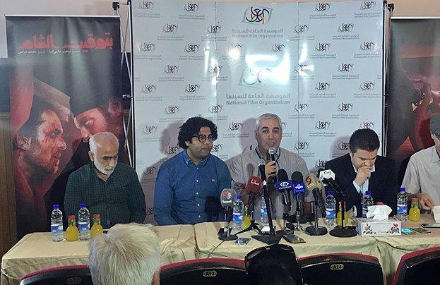 نشست خبری فیلم سینمایی «به وقت شام» در سوریه