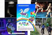 اعلام برنامه نمایش فیلمهای کانون در جشنواره فیلم اصفهان