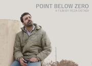 فیلم کوتاه نقطه زیر صفر
