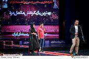 بیستمین جشن بزرگ سینمای ایران