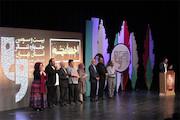 آیین اختتامیه بیست و سومین جشنواره تئاتر استان تهران