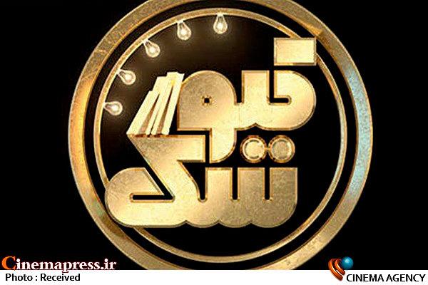 مجله فرهنگی_هنری کیوسک