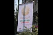 پنجمین جشنواره «هنر مقاومت»