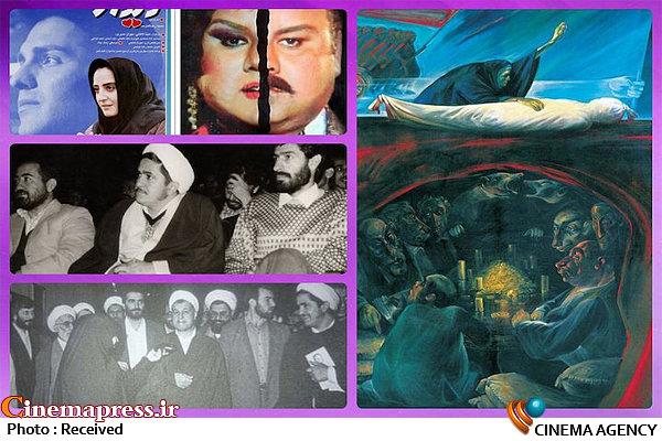 حوزه هنری در لانگ شات