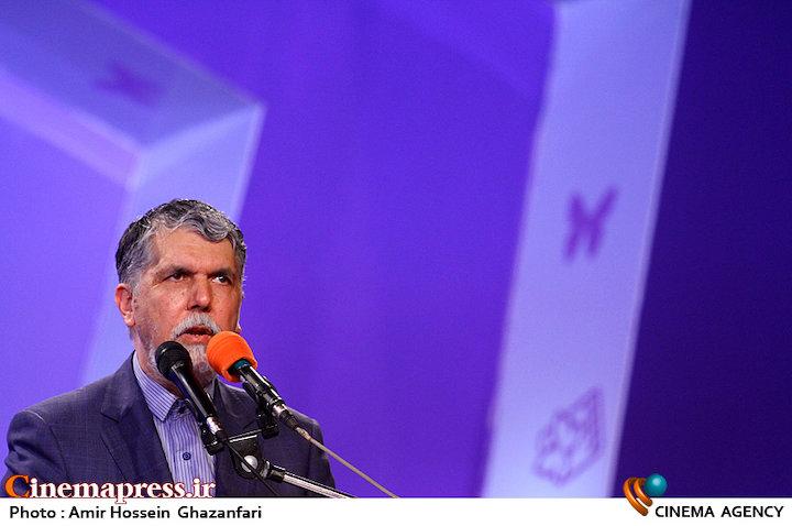 سخنرانی عباس صالحی در اختتامیه سی ویکمین جشنواره بین المللی فیلم های کودکان و نوجوانان