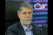 «تهران ۲۰» میزبان وزیر ارشاد میشود