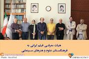 هیات معرفی فیلم ایرانی به فرهنگستان علوم و هنرهای سینمایی