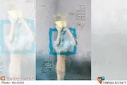 فراخوان مسابقه پوستر تئاتر سی و هفتمین جشنواره بین المللی تئاتر فجر