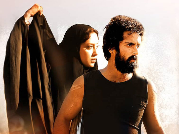 پوستر فیلم سینمایی «ماهورا»