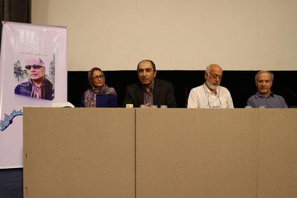 مراسم نقد کتاب «سینمای عباس کیارستمی»