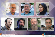 شمس-رافعی-محسنی نسب-وحیدزاده-شریفی-خامه پرست-سجادی حسینی