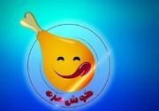 فصل دوم برنامه «خوش مزه» روی آنتن شبکه نهال