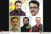 سعید نجفیان، جهانشیر یاراحمدی، بهمن صادقی، آرش ساربان و محسن اردشیر