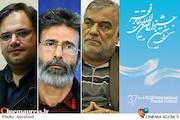 انتصاب ۳ مدیر در سیوهفتمین جشنواره تئاتر فجر
