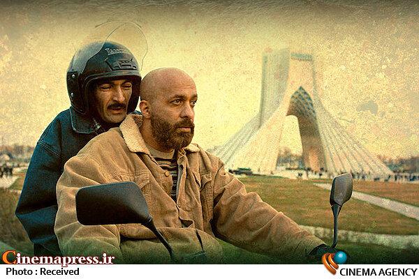 پوستر انگلیسی فیلم سینمایى «حمال طلا»