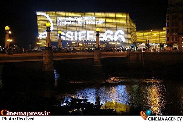 جشنواره سن سباستین(SSIFF)