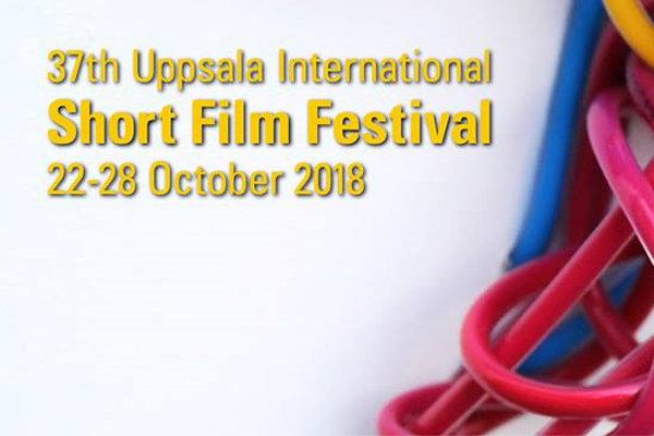 سی و هفتمین جشنواره بین المللی فیلم کوتاه اوپسالا