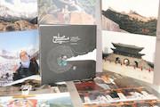 مستند «مسیر صلح»