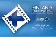 شب فیلم کوتاه فنلاند