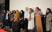 مراسم افتتاحیه فیلم «ترومای سرخ» در موزه سینما