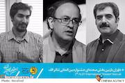 عبدالحسین لاله، سعید اسدی و مهرداد رایانی مخصوص