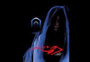 پوستر فیلم سینمایی «دخمه»