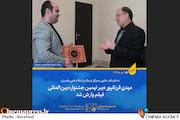 مهدی قربانپور دبیر نهمین جشنواره بین المللی فیلم «وارش» شد.