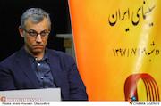 مصطفی احمدی در نشست خبری هیات مدیره جامعه اصناف سینمای ایران