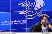 محمد خزاعی در نشست خبری پانزدهمین جشنواره بینالمللی فیلم مقاومت