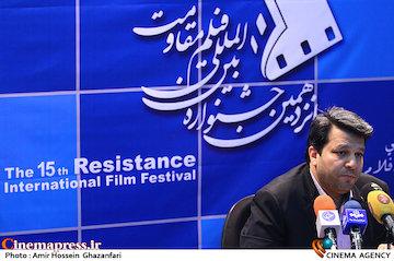 عکس/ نشست خبری پانزدهمین جشنواره بینالمللی فیلم مقاومت