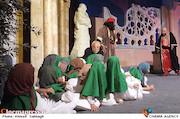 نمایش «خورشید از حلب طلوع می کند»