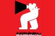 بررسی چهل سال سینمای کودک در خانه هنرمندان