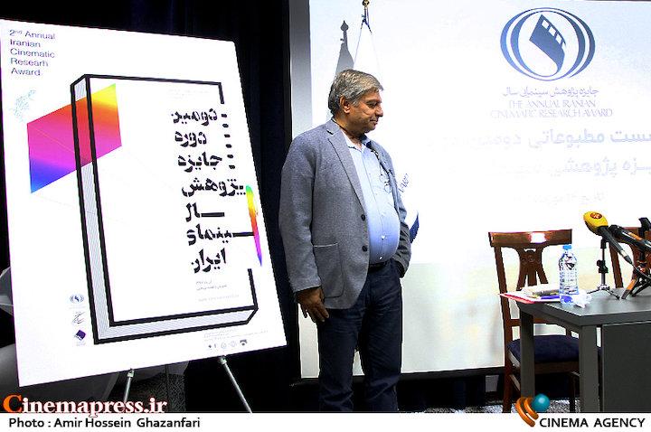 عکس/ نشست مطبوعاتی دومین جایزه پژوهش سال سینمای ایران