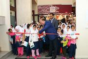 افتتاح «نگارخانه کودک» در فرهنگسرای ارسباران