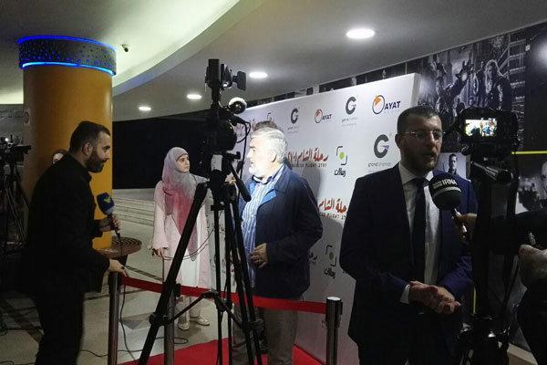 افتتاحیه «به وقت شام» در لبنان