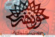 حوزه هنری در لانگ شات (۴)